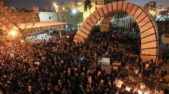 إيرانيون يتظاهرون في 2019 ضد رفع أسعار المحروقات (أرشيف)