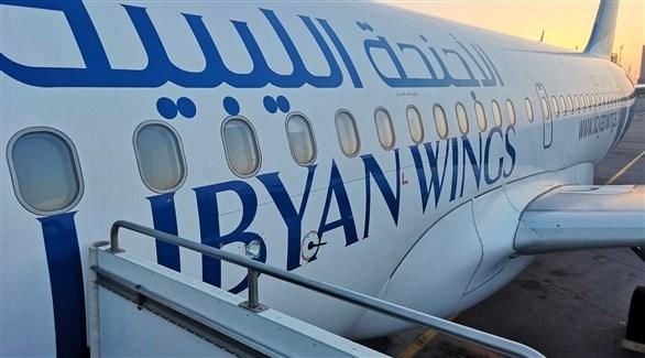 طائرة تابعة للخطوط الجوية الليبية (أرشيف)