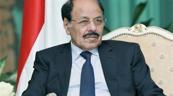 علي محسن صالح نائب الرئيس اليمني (أرشيف)