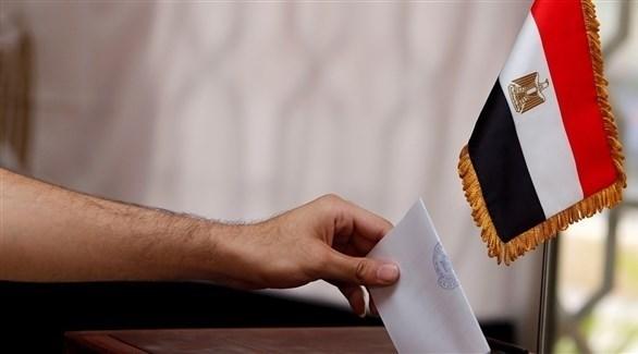 الانتخابات البرلمانية في مصر (أرشيف)