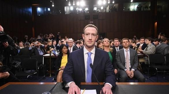 مؤسس فيس بوك مارك زوكربيرغ في الكونغرس (أرشيف)