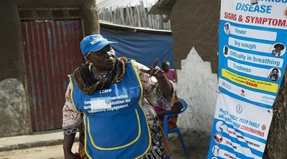 متطوعة في القطاع الصحي بجنوب السودان (أرشيف)