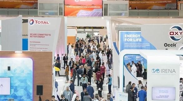 القمة العالمية لطاقة المستقبل (أرشيف)