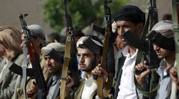 عناصر من جماعة الحوثي الإرهابية (أرشيف)