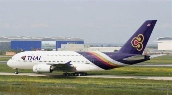 طائرة للخطوط الجوية التايلاندية (أرشيف)