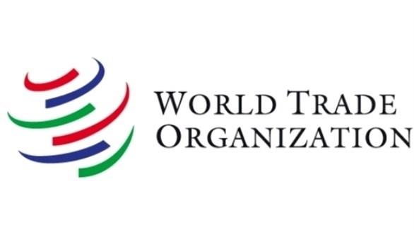 شعار منظمة التجارة العالمية (أرشيف)