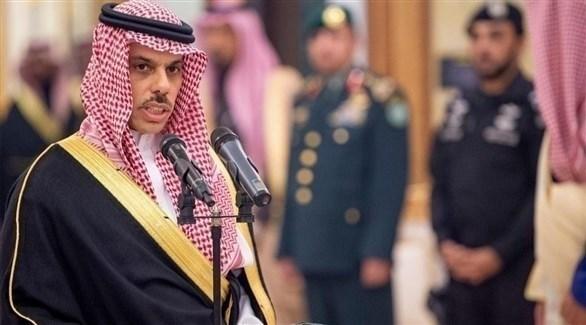وزير الخارجية السعودي الأمير فيصل بن فرحان بن عبدالله (أرشيف)