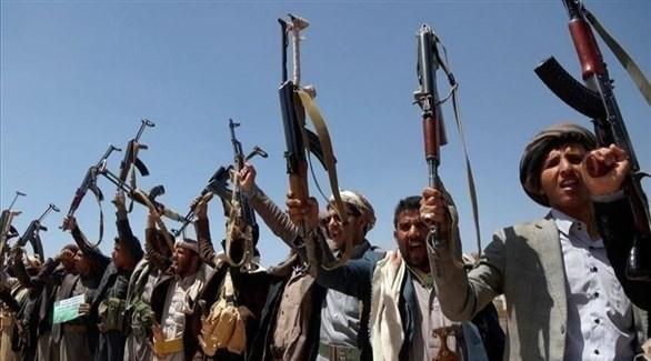 مقاتلون في ميليشيا الحوثي الإرهابية (أرشيف)