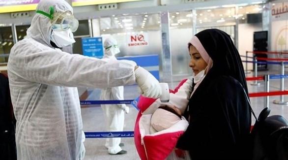 فحوصات طبية حول الاصابة بفيروس كورونا (أرشيف)