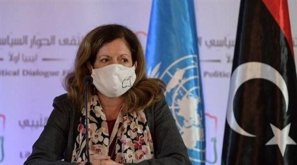 مبعوثة الأمم المتحدة بالإنابة إلى ليبيا ستيفاني وليامز (أرشيف)