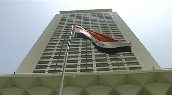 وزارة الخارجية المصرية (أرشيف)