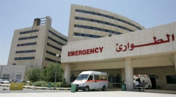 مستشفى أردني مخصص لحالات كورونا (أرشيف)