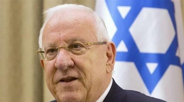 الرئيس الإسرائيلي رؤوفين ريفلين (أرشيف)