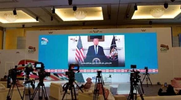 ترامب أثناء كلمته في مؤتمر جي20 (واس)