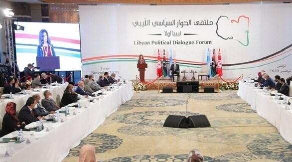 الحوار السياسي الليبي (أرشيف)