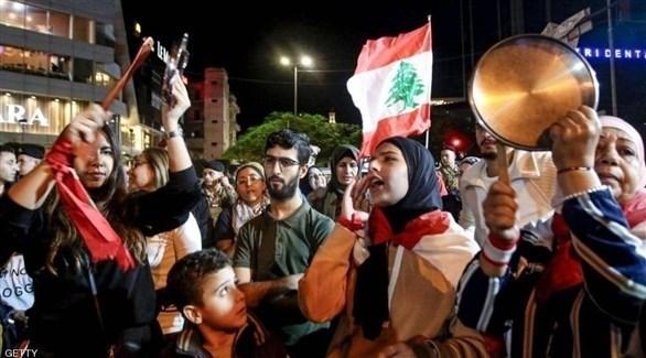 لبنانيون يتظاهرون ضد الفساد والتدهور الاقتصادي (أرشيف)