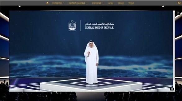 محافظ مصرف الإمارات المركزي خلال افتتاح المنتدى