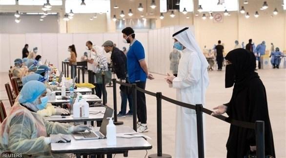 مواطنون خلال إجراء فحوصات كورونا في الكويت (أرشيف)