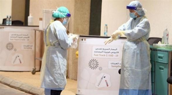 عاملتان في مركز صحي لكشف كورونا في السعودية (أرشيف)