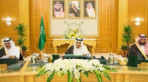 مجلس الوزراء السعودي (أرشيف)