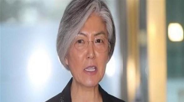 الوزيرة الكورية الجنوبية كانج كيونج-وا (أرشيف)