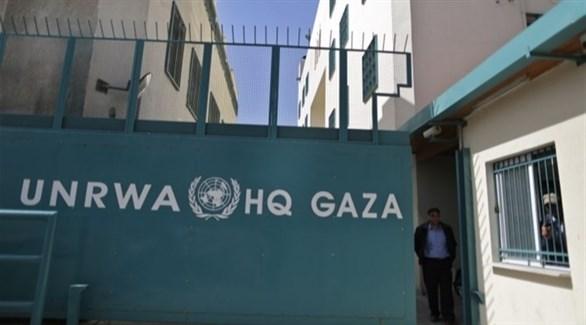 أحد مراكز الأونروا في غزة (أرشيف)