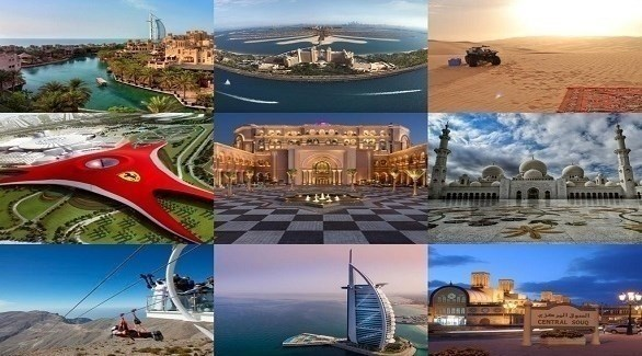 أماكن سياحية في الإمارات (أرشيف)