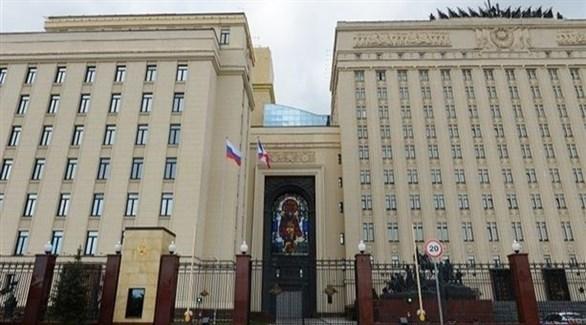وزارة الدفاع الروسية(أرشيف)