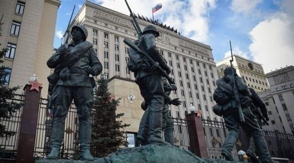 وزارة الدفاع الروسية (أرشيف)