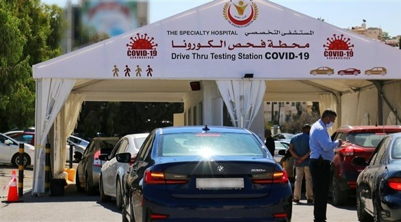 مركز لكشف كورونا من السيارة في الأردن (أرشيف)