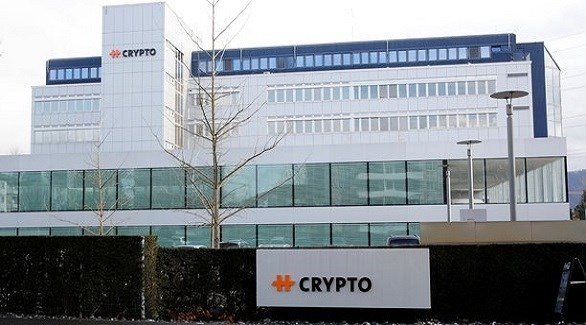 شركة كبريبتو السويسرية للتشفير (أرشيف)