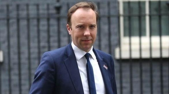 وزير الصحّة البريطاني مات هانكوك (أرشيف)