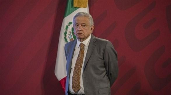 الرئيس أندريس مانويل لوبيز أوبرادور (أرشيف)
