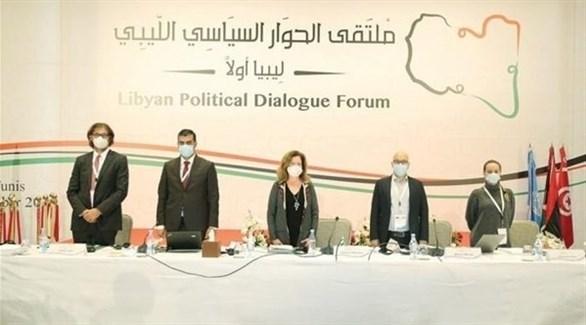جلسة سابقة من الحوار السياسي الليبي في تونس (أرشيف)