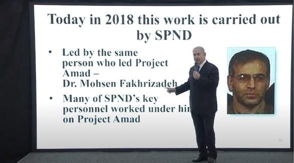 نتانياهو خلال عرضه معلومات عن فخري زاده في 2018 (أرشيف)