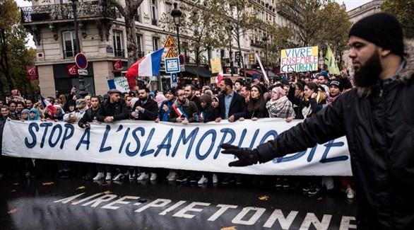 متظاهرون مؤيدون للتجمع ضد الإسلاموفوبيا في باريس (أرشيف)