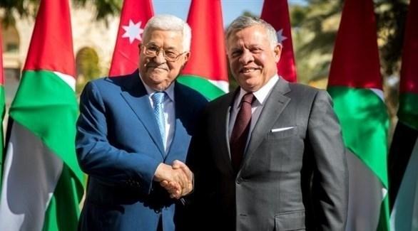 الملك عبدالله الثاني والرئيس محمود عباس (أرشيف)