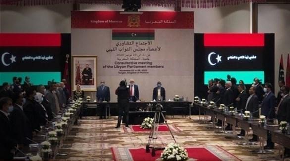اجتماع اعضاء مجلس النواب الليبي في طنجة المغربية (تويتر)