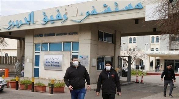 مستشفى رفيق الحريري في بيروت (أرشيف)