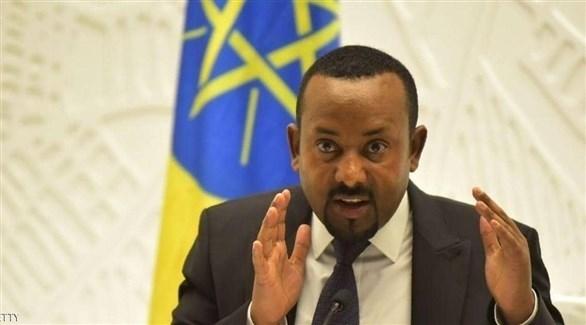 رئيس الوزراء الإثيوبي أبي أحمد (أرشيف)