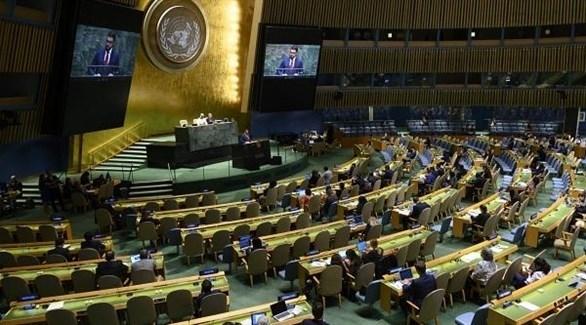 اجتماع للأمم المتحدة (أرشيف)