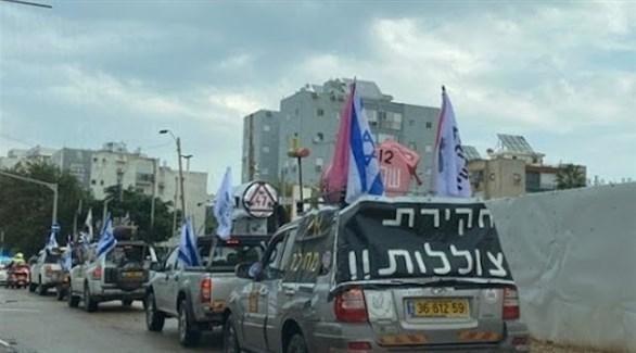 مركبات مشاركة في مسيرة احتجاجية ضد نتانياهو (أرشيف)
