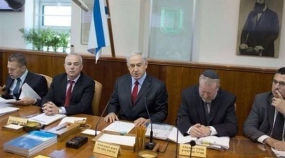 اجتماع المجلس الوزاري في إسرائيل (أرشيف)