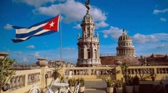 وزارة الخارجية الكوبية (أرشيف)