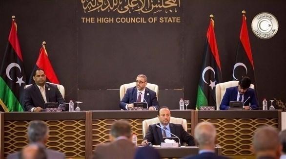جلسة سابقة للمجلس الأعلى للدولة الليبي (أرشيف)