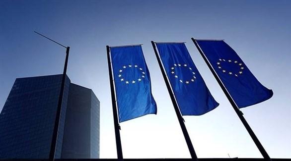 أعلام تابعة للاتحاد الأوروبي (أرشيف)