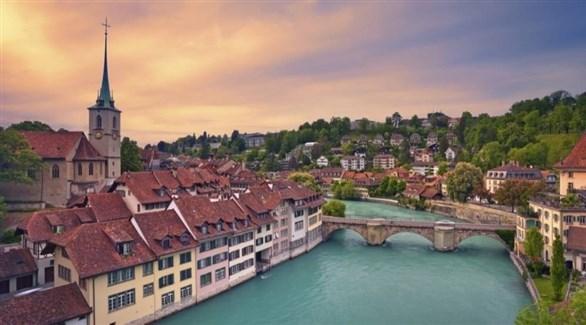 العاصمة السويسرية (أرشيف)