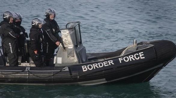 خفر السواحل البريطاني (أرشيف)