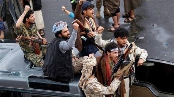 مسلحون في صفوف ميليشيا الحوثي (أرشيف)