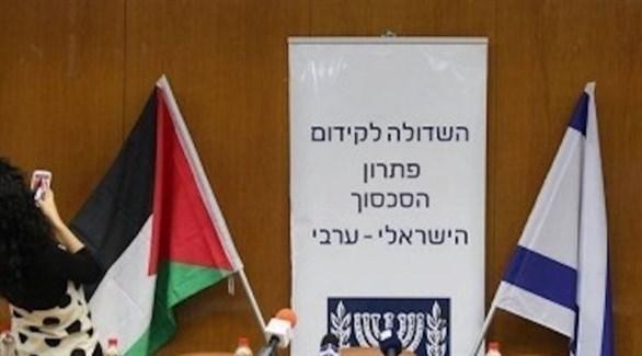 علما إسرائيل وفلسطين (أرشيف)